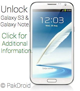Galaxy note 2 unlock banner